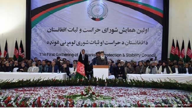 نگاهی به ایجاد شورای حراست و ثبات افغانستان