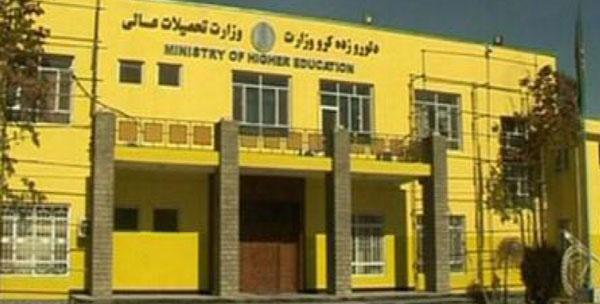 افتتاح نخستین مرکز تحقیقاتی و نوآوری تکنالوژی معلوماتی در کشور