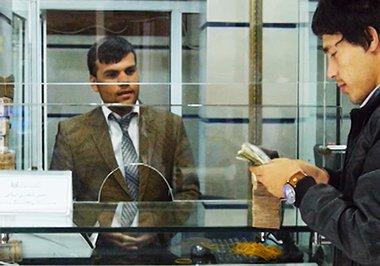 ایجاد بانکداری اسلامی میتواند نظام پولی کشور را تقویت کند