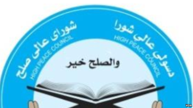 شورای عالی صلح با هیئت حزب اسلامی گلبدین حکمتیار برای گفتوگوهای صلح دیدار کرد