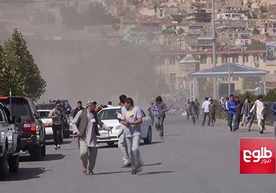 شورای سراسر علمای افغانستان حملۀ کابل را محکوم کرد
