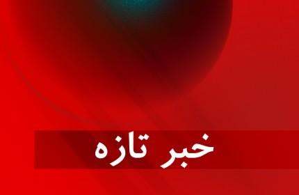 انفجار ماین مغناطیسی در مربوطات حوزه چهارم امنیتی شهر کابل
