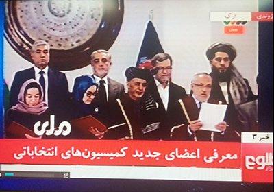 اعضای کمیسیونهای انتخاباتی را معرفی شد