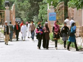 تجلیل از روز جهانی دانشجو در دانشگاه کابل