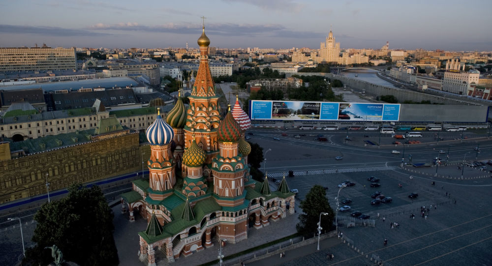 برگزاری نشست برای افغانستان در روسیه