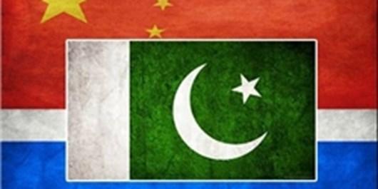 نشست پاکستان، روسیه و چین با موضوع افغانستان در مسکو برگزار میشود
