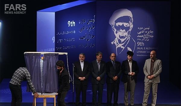افغانستان قلب تپنده جایزه کتاب جلال لقب گرفت