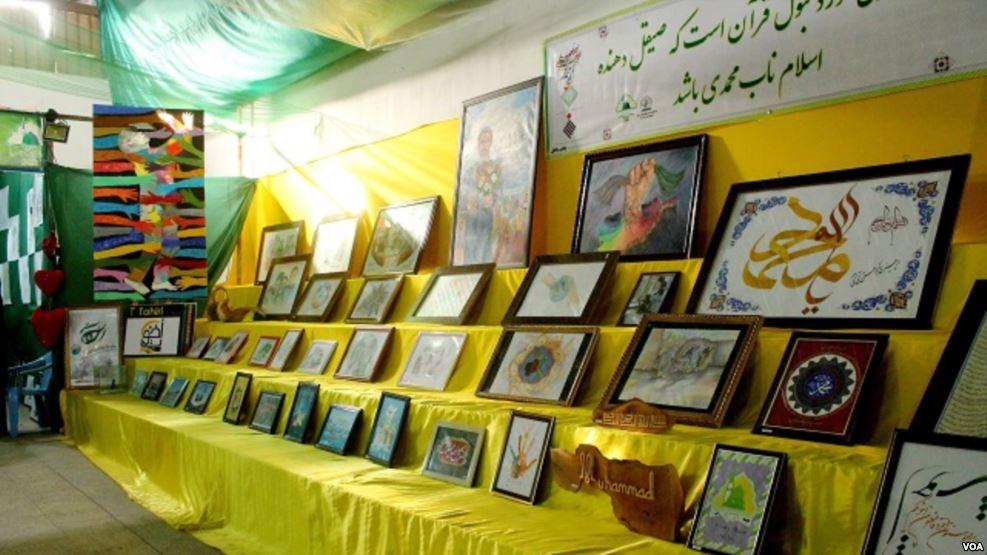 نمایشگاه فرهنگی هنری به هدف یکپارچگی مذاهب