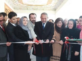 بهره برداری از مرکز ملی تداوی زنان و اطفال معتاد در کابل