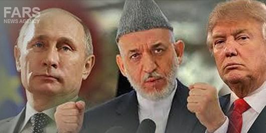 کرزی، ترامپ و پوتین را به حل مشکلات افغانستان فرا خواند