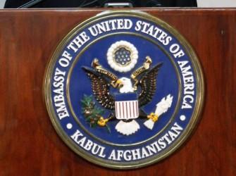 فساد در افغانستان باید از بین برده شود