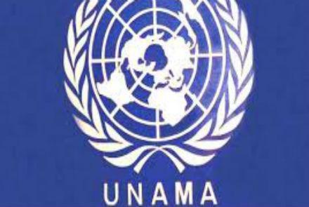 نگرانی یوناما از افزایش تلفات افراد ملکی در هلمند
