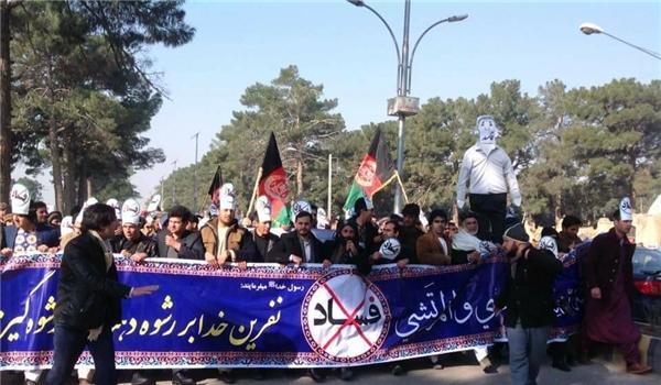 صدها شهروند هراتی علیه فساد اداری تظاهرات کردند