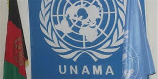 ماموریت یوناما در افغانستان یک سال دیگر تمدید شد