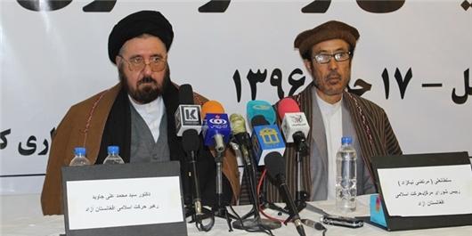 «سید محمدعلی جاوید» رهبر حزب حرکت اسلامی افغانستان شد