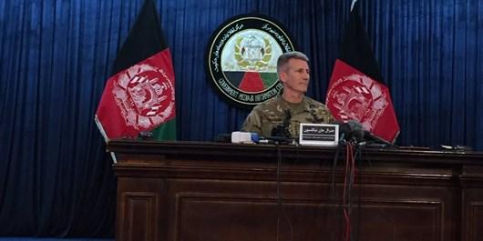 استفاده از مادر بمبها در افغانستان استفاده از سلاح درست علیه داعش بود