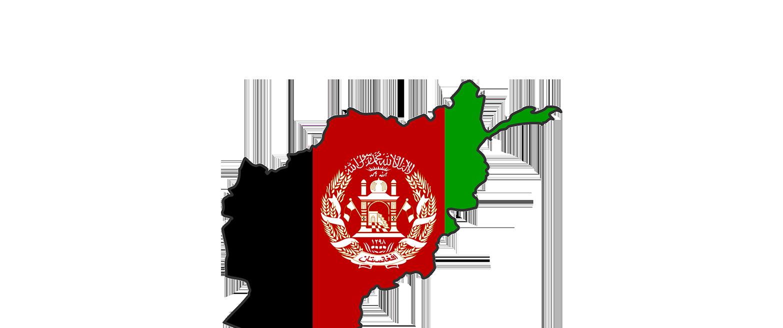 » فساد در افغانستان باید از بین برده شود