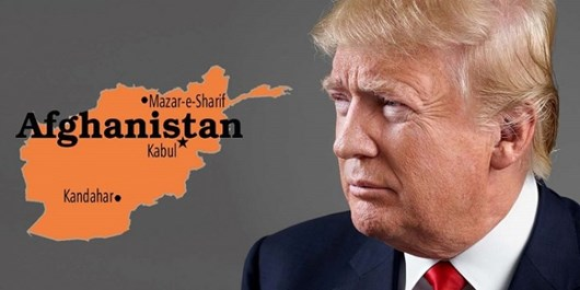 دولت «ترامپ» هیچ راهبردی برای افغانستان ندارد