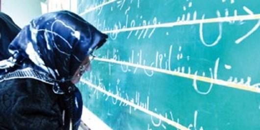 ۶۸درصد اتباع خارجی در ایران با سواد شدهاند