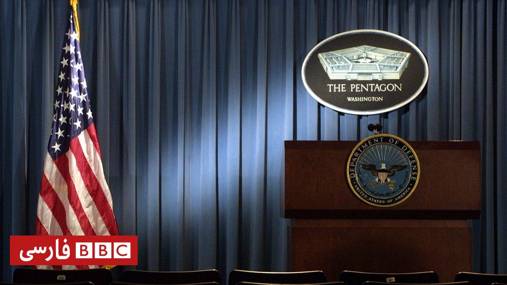 استراتژی ترامپ برای افغانستان 'پیشرفت اندک داشته است'