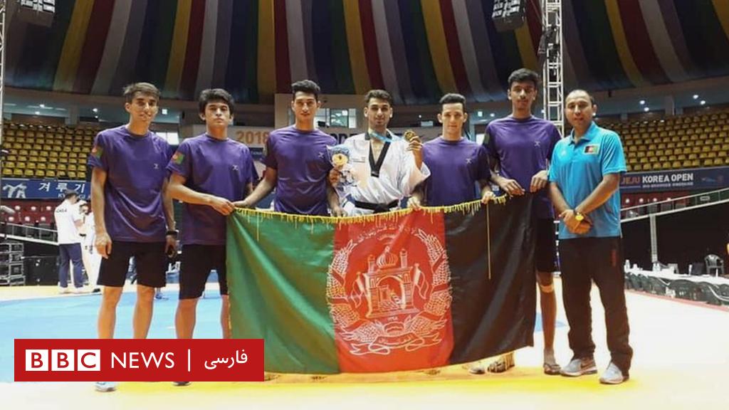 افغانستان برنده دو مدال طلا در بازیهای تکواندوی آزاد کره جنوبی شد