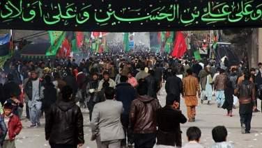 شورای علمای شیعه افغانستان: حکومت تامین امنیت عزاداران حسینی را جدی بگیرد