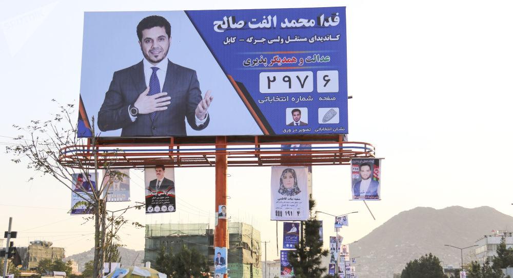 درآمد ۲٫۵ میلیون افغانی شهرداری کابل از نصب پوستر نامزدان انتخابات