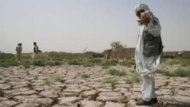 افغانستان برای مقابله با پیامدهای ناشی از تغییر اقلیم هیچ اقدام عملی انجام نداده است