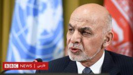کنفرانس ژنو؛ اعضای تیم مذاکره کننده با طالبان معرفی شدند
