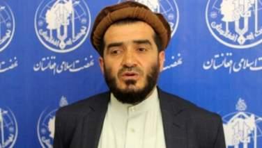 مراسم گرامیداشت از میلاد پیامبر اسلام (ص) در کابل برگزار شد