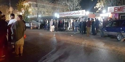شورای علمای شیعه افغانستان حمله انتحاری کابل را محکوم کرد