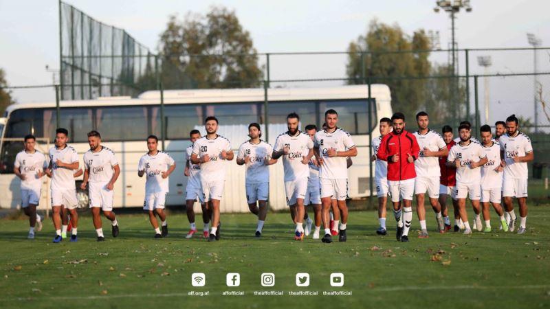 رقابت دوستانۀ فوتبال میان افغانستان و انتالیا اسپور ترکیه