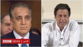 عمران خان به خلیلزاد: پاکستان متعهد به راهحل سیاسی برای جنگ افغانستان است