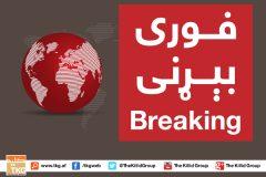حمله انتحاری در کابل ۱۰ کشته و زخمی بر جا گذاشت