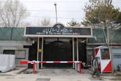 واکنش سفارت جمهوری اسلامی ایران در کابل به انتساب مهمات کشف شده در غزنی به این کشور
