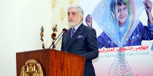 عبدالله: سینما نقش مهمی در تحولات علم و فرهنگ افغانستان دارد