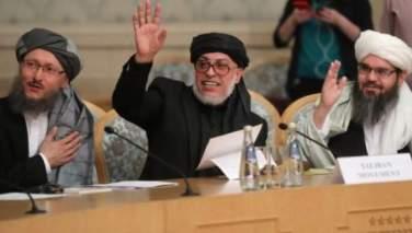 نمایندگان طالبان برای دیدار با رهبرشان به پاکستان رفتند