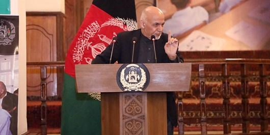 غنی: آموزش در افغانستان  باید ملی، بومی و غیرسیاسی باشد