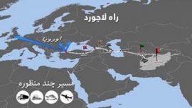 اولین محموله تجارتی افغانستان تا دو روز دیگر از طریق راه لاجورد وارد اروپا میشود