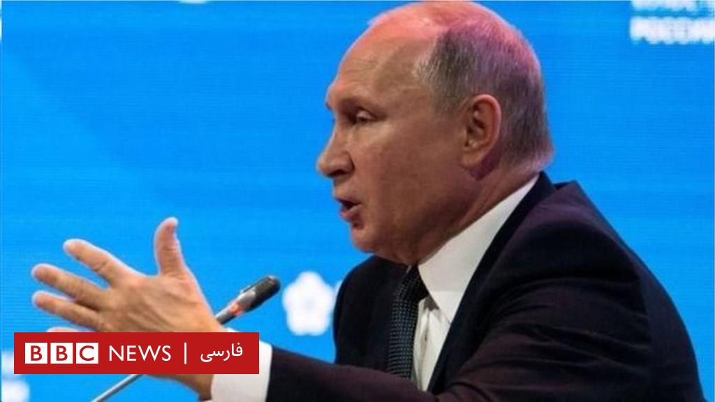 پوتین: هیچ نشانی از خروج نیروهای آمریکا از افغانستان دیده نمیشود