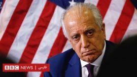 خلیلزاد: اگر طالبان صلح نکنند با آنها میجنگیم