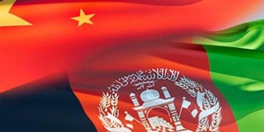 نقش چین در صلح افغانستان