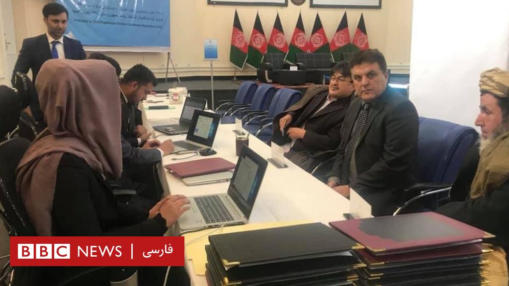 نخستین نامزد انتخابات ریاست جمهوری افغانستان ثبتنام کرد