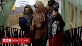 انفجار قوی در نزدیکی مهمانخانه خارجیها در کابل؛ دستکم ۴ کشته، ۹۰ زخمی
