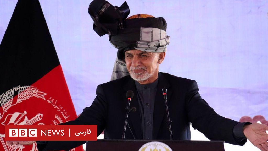 اشرف غنی: حاضریم به طالبان در کابل دفتر نمایندگی بدهیم