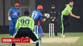 افغانستان با شکست ایرلند رکورد جدیدی را در مسابقات جهانی کریکت ثبت کرد