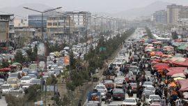 حکومت افغانستان رخصتی روزهای پنجشنبه را لغو کرد
