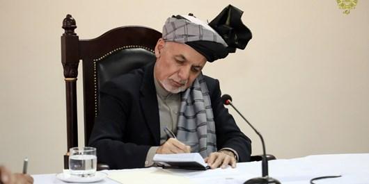 افغانستان حمله تروریستی در نیوزلند را محکوم کرد