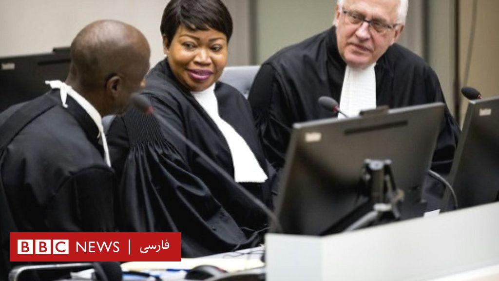 قضات دیوان کیفری بینالمللی رسیدگی به اتهامات جنایات جنگی در افغانستان را رد کردند