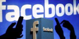 فیسبوک در افغانستان فیلتر میشود